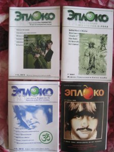 Спасибо Валерию Ваганову за помощь в приобретении журнала!