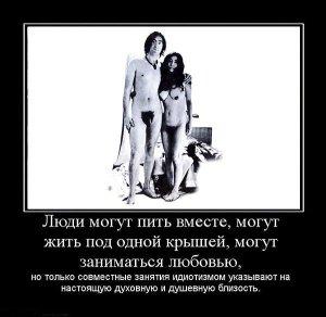 Йоко Оно - с юбилеем! 80 лет жизни позади...