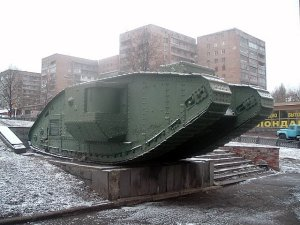 http://perlyny-ua.narod.ru/luganska/lugansk/lugansk2.html