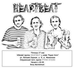 Приходите к нам на юбилей! http://www.beatles.ru/news/announce.asp?id=3559 :-)