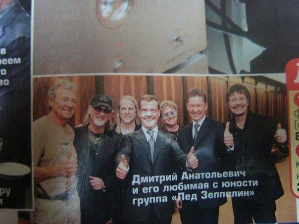 http://img.beatles.ru/f/2009b/2009896.jpg