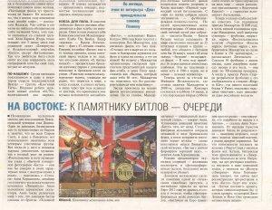 Украина переживает волну битломании