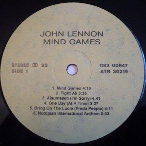 Странно, что за столько лет я ни разу не высказался по поводу этого альбома.