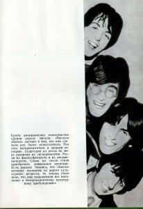 О.ФЕОФАНОВ МУЗЫКА БУНТА 1975 FB2 СКАЧАТЬ БЕСПЛАТНО