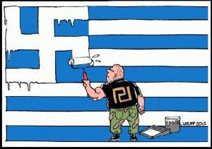 Это в России ницего нету, а в Греции всё есть.