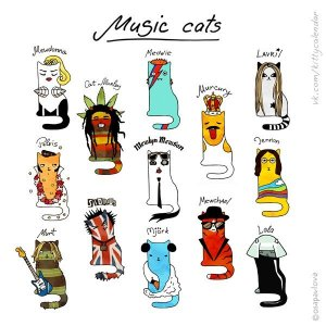 Музыкотики