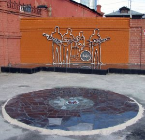 Вероятный источник вдохновения для контурной Yellow Submarine (Игорь Лобанов из Екатеринбурга) находится в Екатеринбурге