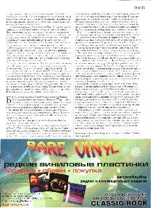 Интервью Пола Маккартни.  На русском языке.