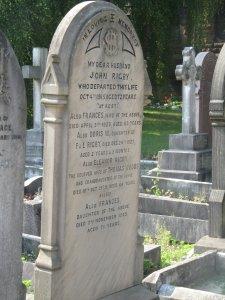Надгробный камень Элеанор Ригби