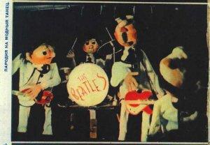 Вот как на самом деле выглядели куклы, о которых упоминается в фильме. Жаль так поздно мне попался номер журнала Смена за 1966 год...