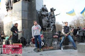 Ещё репортаж по данной теме - В Харькове евромайдановцы назвали проспект Ленина в честь «битла» (ФОТО)