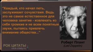 Даже вопроса не возникает - ехать ли на концерт? В Питер или Москву? - подумаю.