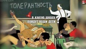 2Андрей Хрисанфов: