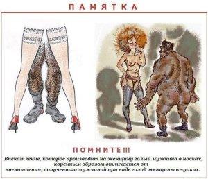 Чтобы носки носились вдвое дольше, снимайте их на ночь!