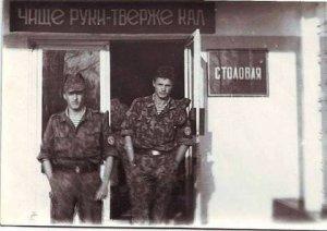 Феерический мастер-класс советского творчества лозунгов!