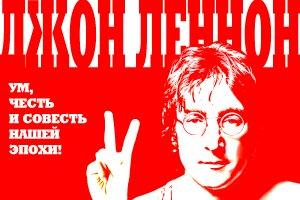 Опыт есть. Проходя службу в СА сделал не одну Ленинскую комнату. Когда уволился проникся пацифизмом и к 60-летию Джона Леннона презентовал в Ташкенте Леннонскую комнату (Lennon's Room). Так что на счет опыта предыдущий оратор прав. На счет шаблонности... Так и было задумано, только я использовал повтор образа, как элемент ПОП-АРТА, очень модного направления в искусстве в 60-х гг. К-стати, основатель поп-арта Энди Уорхол был другом Джона и тоже штамповал его образ и не только. За ночь по несколько десятков, которые сейчас оцениваются в миллионы долл. Вот это вуаля, так вуаля. Спасибо за рекомендации.