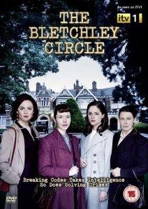 Код убийства (The Bletchley Circle)