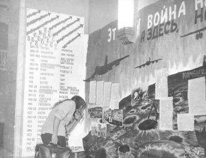 май 72 ДК МГУ