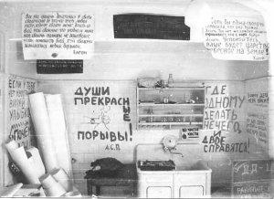 Кухня зона Б МГУ, 336
