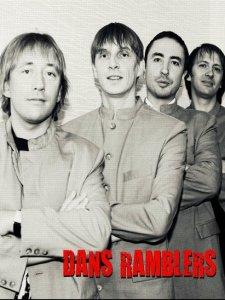 13/02 Dans Ramblers на романтической Beatles party в канун Дня Влюбленных в Ромашке! https://vk.com/club86853159