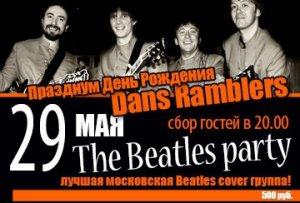 29.05 Праздничная The Beatles party!