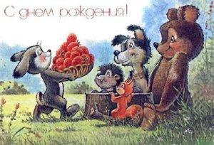 Янка! С Днём Рождения!!!