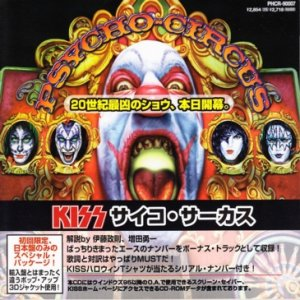 New :  KISS Psycho Circus,1998 (Gatefold,OBI,Inner Sleeve,Two Japan Booklet)