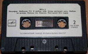 Интересный кассетный сборник. Отсюда: http://records.su/album/30895