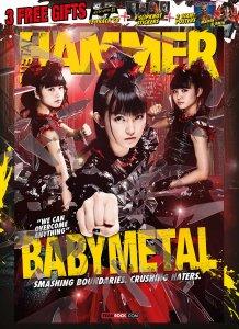 http://www.teamrock.com/news/2016-02-25/babymetal-release-metal-resistance-trailer