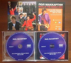Первые 50 заказавших билеты online получат В ПОДАРОК DVD с полной версией концерта Пола Маккартни на Красной площади (special thanks to Ded Alex).