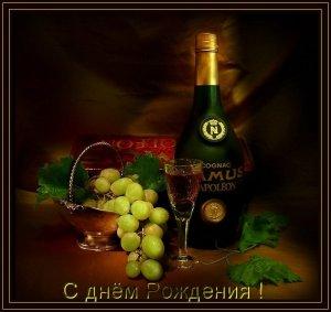 Олежа, поздравляю с Днем рождения! Крепкого здоровья, позитива и счастья! Обнимаю!!!
