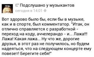 читаю и вот подумалось)))