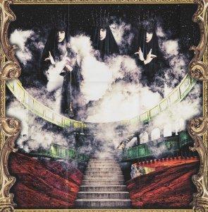 Babymetal установили рекорд в Великобритании. Их пластинка Metal Resistance дебютировала на 15-месте списка альбомов, что является лучшим результатом для исполнителя из Японии за всё время существования чартов. Предыдущим таким музыкантом был электронщик Isao Tomita, альбом которого Snowflakes Are Dancing поднялся до 17 позиции в 1975 году.