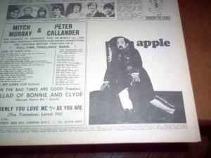 Еще одна реклама битловской компании Apple в газете New Musical Express от 24 февраля 1968 # 1102.