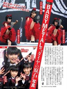 Flash 3 May 2016.  Заголовок – Babymetal – фото без огранки