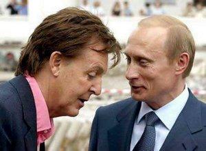 24 мая 2003 г. Кремль... Как будто вчера... (Yеsterday)...