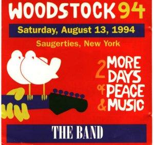 13 августа 1994,