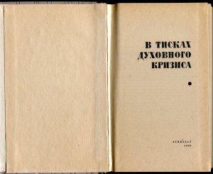 Справа - стр. 1 ( без номера )