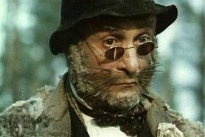 По мне, так очки Джона Леннона и, возможно,  кота Базилио ещё представляют интерес...