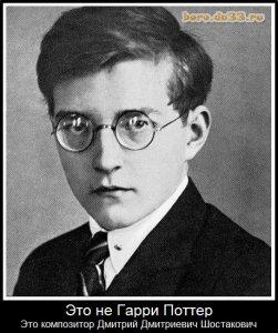 Ещё Гарри Поттера ))