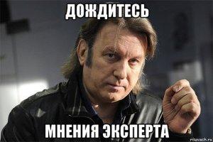 В Москве задержан лидер группы Space Дидье Маруани