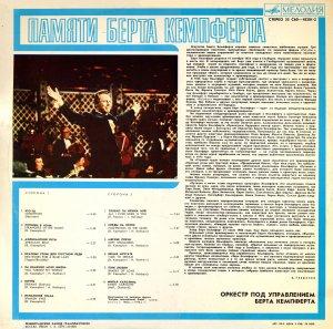 http://records.su/album/9366