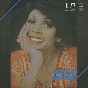 http://records.su/album/18573