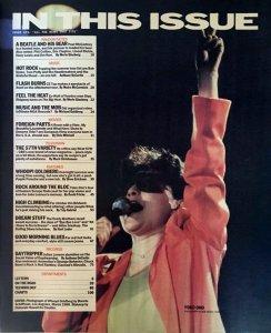 В том же выпуске Rolling Stone №473 (08.05.1986)