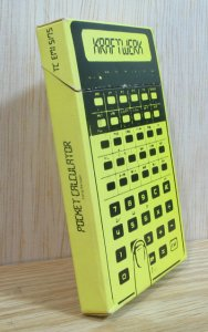 Kraftwerk-SingleTape-FX-502 1