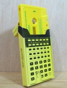 Kraftwerk-Tape-FX-502P-open