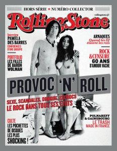Rolling Stone France Special #32 Jan-Feb 2017  А внутри так особо ничего о них и нет.