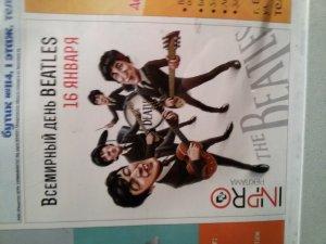 Вот, такая картинка на рекламной доске в лифте! Маккартни переделали в правшу, а на бас натянули еще пару струн!