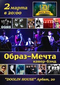 Всех приглашаем на концерт!