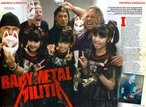 Милицию вызывали?  Metal Hammer UK March 2017.